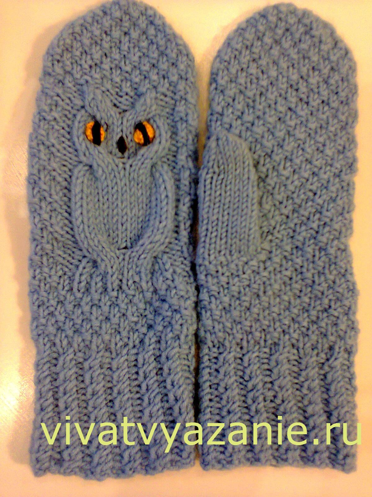 Вязание спицами варежек с совой 70