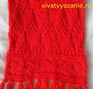 простой шарф