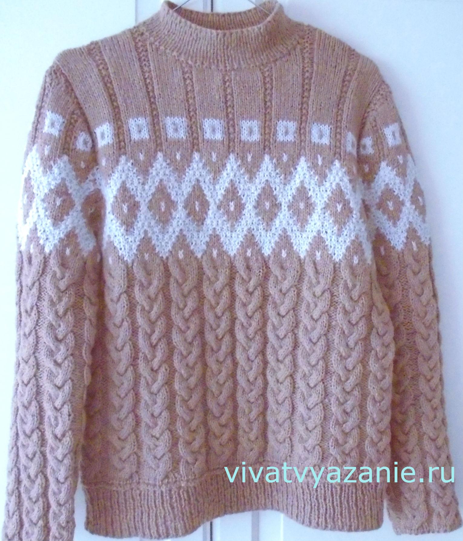 свитер с косами и орнаментом