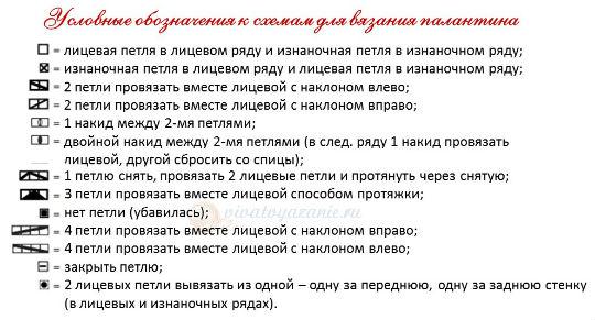 УО-палантинСП