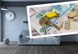 Аренда жилья в большом городе— как не быть обманутым (реальные истории)