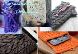 Много идей для вязания чехлов на телефоны и планшеты