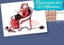 Откровение вязальщицы про классические и бабушкины петли. Так важна ли разница, каким способом вязать?