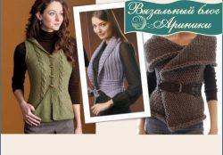 40 идей для вязания женских жилетов спицами