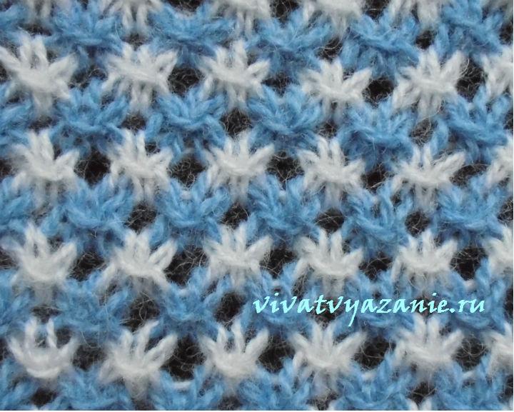двухцветный ажурный узор описание для вязания спицами